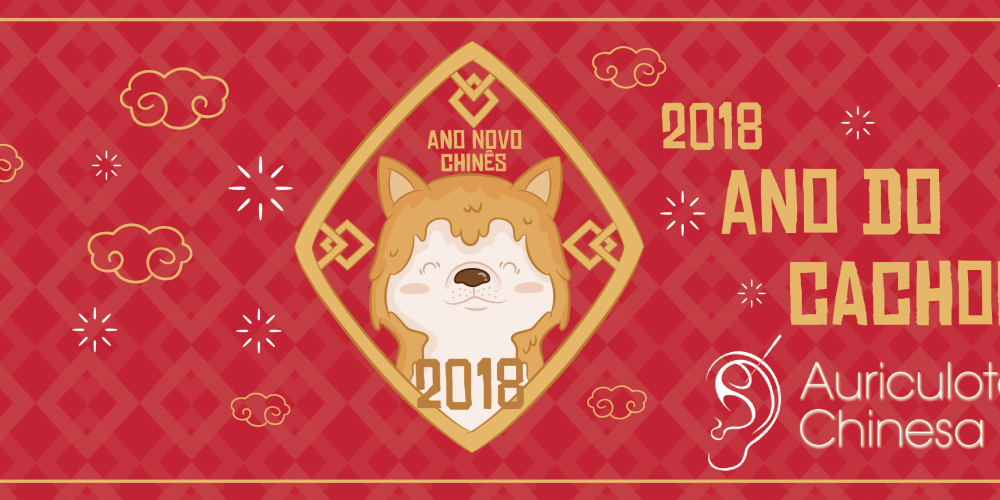 Ano Novo Chinês – Calendário 2018